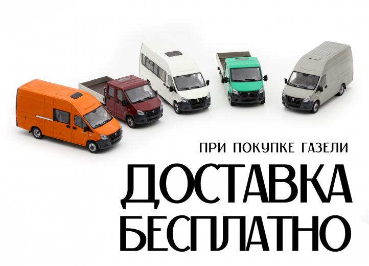 Dostsvka