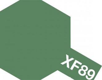 XF-89 Dark Green 2 (Темно-зеленая) краска акр. 10мл.