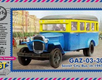 Сборная модель Автобус Горький 03-30 (1945)