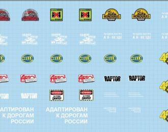 Набор Внедорожных декалей №3