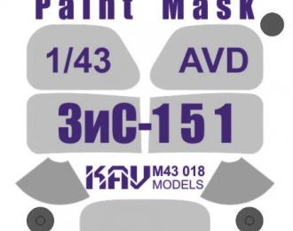 Окрасочная маска на остекление ZIS-151 (AVD)