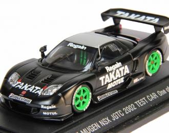 DOME Mugen NSX JGTC Test Car (2002), black