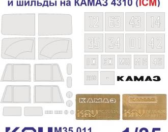 Набор для доработки Грузовой автомобиль Камский 4310 (ICM 35001)