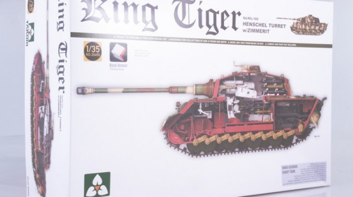 Сборная модель SdKfz. 182 King Tiger