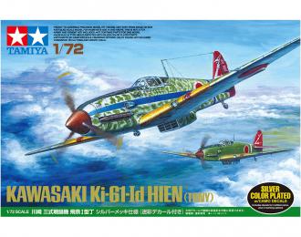 Сборная модель KAWASAKI KI-61-ID HIEN (TONY) silver plated (литники хромированные)