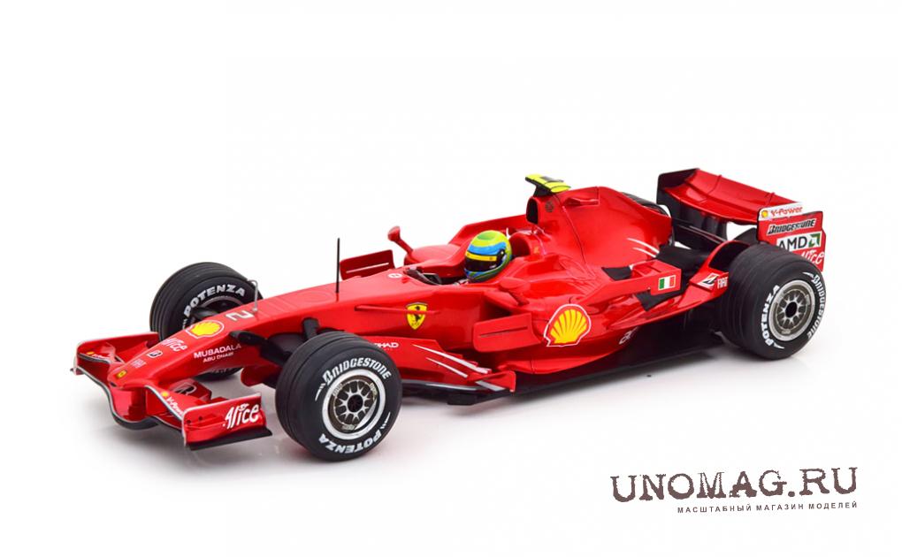 Ferrari F1 2008 Felipe Massa