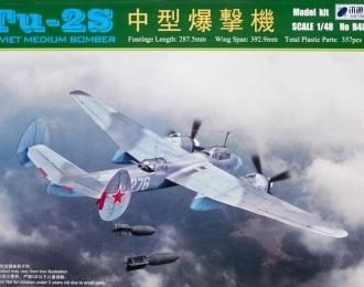Сборная модель Советский бомбардировщик Ту-2с