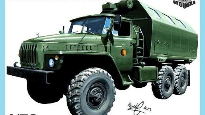 Конверсионный набор КУНГ LAK-2 на шасси Миасского грузовика (для ICM)