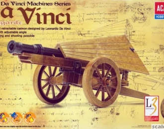 Сборная модель Орудие Пушка Леонардо да Винчи