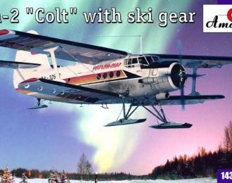 Сборная модель Советский многоцелевой самолет Ан-2 (Кукурузник) на лыжном шасси