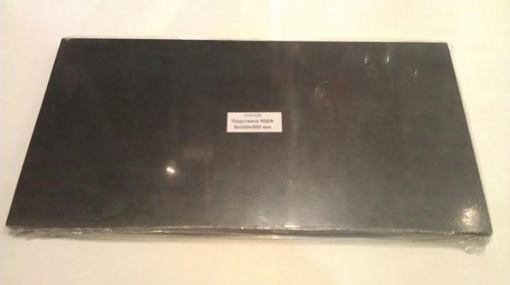 Подставка черная МДФ 8х160х300мм
