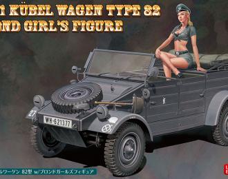 Сборная модель Автомобиль с фигурой Pkw.K1 Kubelwagen Type 82 w/Blond Girls Figure
