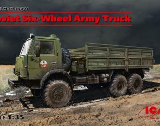 Сборная модель Советский военный грузовик КамАЗ-4310