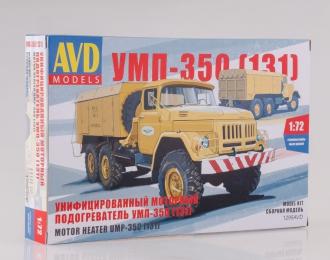 Сборная модель УМП-350 (131)