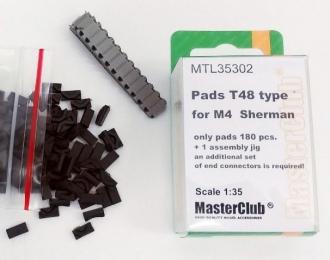Резиновые шевроны для траков T48 type for M4  Sherman