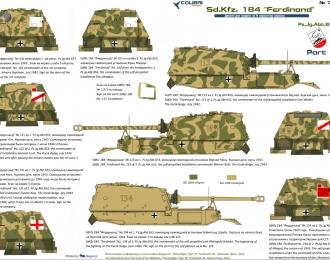 "Декаль для Sd.Kfz. 184 ""Ferdinand""  Part I  Pz.Jg.Abt. 653"