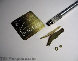 Ревитер тип 2 для миниатюры