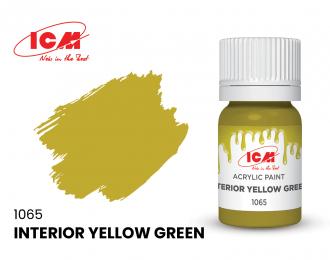 Краска для творчества, 12 мл, цвет Интерьер желто-зеленый(Interior Yellow Green)