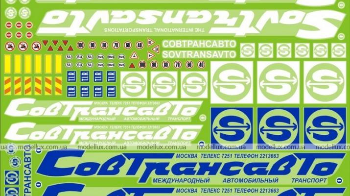 Набор декалей СовТрансАвто / Sovtransavto для грузовиков No.2, 145х198