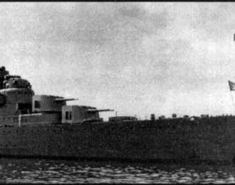 """Сборная модель Советский лидер """"Ташкент"""" (1939г.)"""