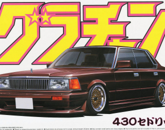 Сборная модель Nissan Cedric 4dr HT 280E Brougham