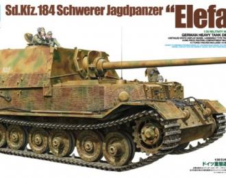 Сборная модель Немецкое противотанковое самоходное орудие Elefant с тремя фигурами экипажа. Наборные траки