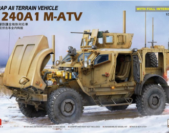 Сборная модель U.S MRAP All Terrain Vehicle M1240A1 M-ATV