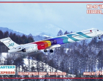 Сборная модель Авиалайнер MD-90 JAS (Limited Edition)