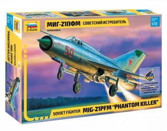 Сборная модель Советский истребитель МиГ-21ПФМ