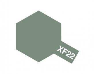 XF-22 RLM Grey (краска эмалевая, серый матовый), 10мл.