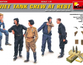 Сборная модель Фигуры SOVIET TANK CREW AT REST SPECIAL EDITION