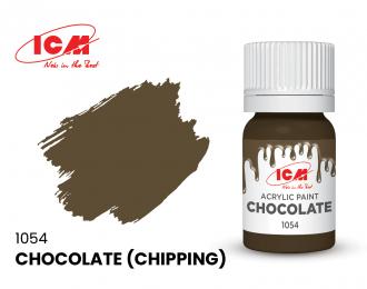 Краска для творчества, 12 мл, цвет Шоколадный(Chocolate (Chipping))