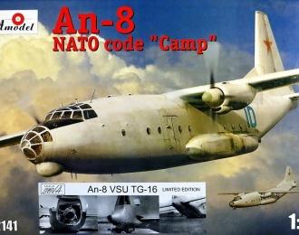Сборная модель Советский военно-транспортный самолет Ан-8