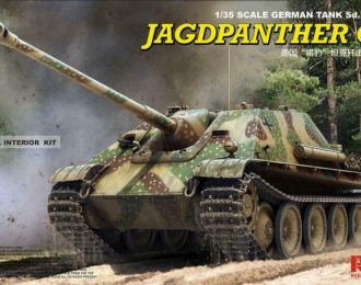 Сборная модель Jagdpanther G2 with full interior & workable track links
