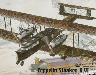 Сборная модель Немецкий бомбардировщик Zeppelin Staaken R.VI
