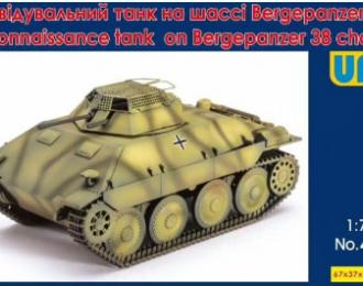 Сборная модель Разведывательный танк на базе Bergepanzerwagen 38