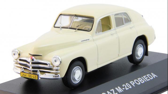 Горький М20 (1950), бежевый