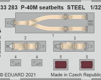 Набор фототравления для P-40M часть I