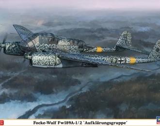 """Сборная модель Немецкий разведчик Focke-Wulf Fw 189 A-1 / 2 Uhu """"Aufklarungsgruppe"""""""