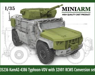 Набор для конверсии Камский грузовик Тайфун-4386 (ВДВ)