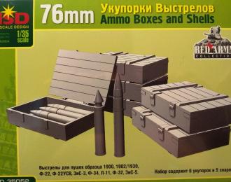 Сборная модель 76-мм укупорки выстрелов
