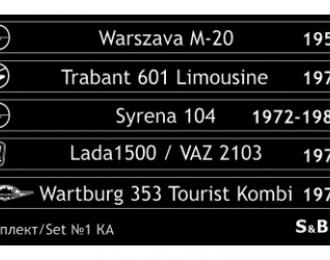 Наклейки для боксов от S and B Kultowe Auta Комплект №1