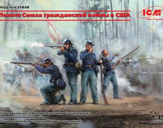 Сборная модель American Civil War Union Infantry