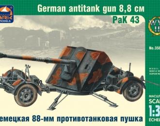 Сборная модель Немецкая 88-мм противотанковая пушка РAK-43