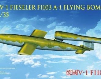 Сборная модель German V-1 Fieseler Fi103 A-1Flying Bomb