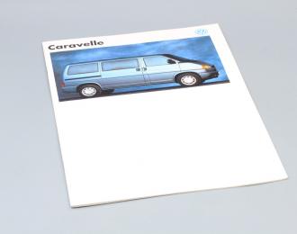 Журнал VW Caravelle