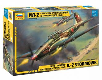 """Сборная модель Самолет """"Ил-2"""" (1942)"""