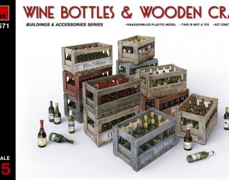 Сборная модель Винные Бутылки с Ящиками