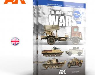 "Книга на английском языке ""The Iran Iraq Wars 1980-1988 Vol. 4""."
