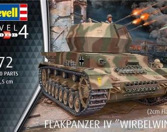 """Сборная модель Немецкая ЗСУ Flakpanzer IV """"Wirbelwind"""""""